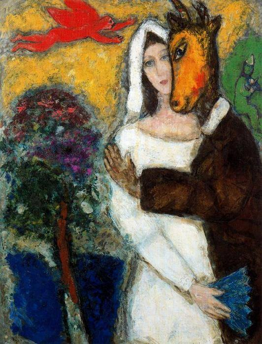 Marc Chagall (1887-1985). Midsummer Night Rêve (1939)..